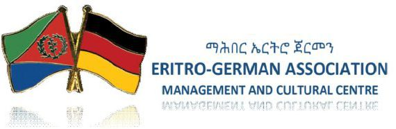 Eritro-German Association  Logo
